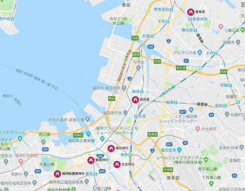 結婚式ができる神社へお参り~福岡・市内編~