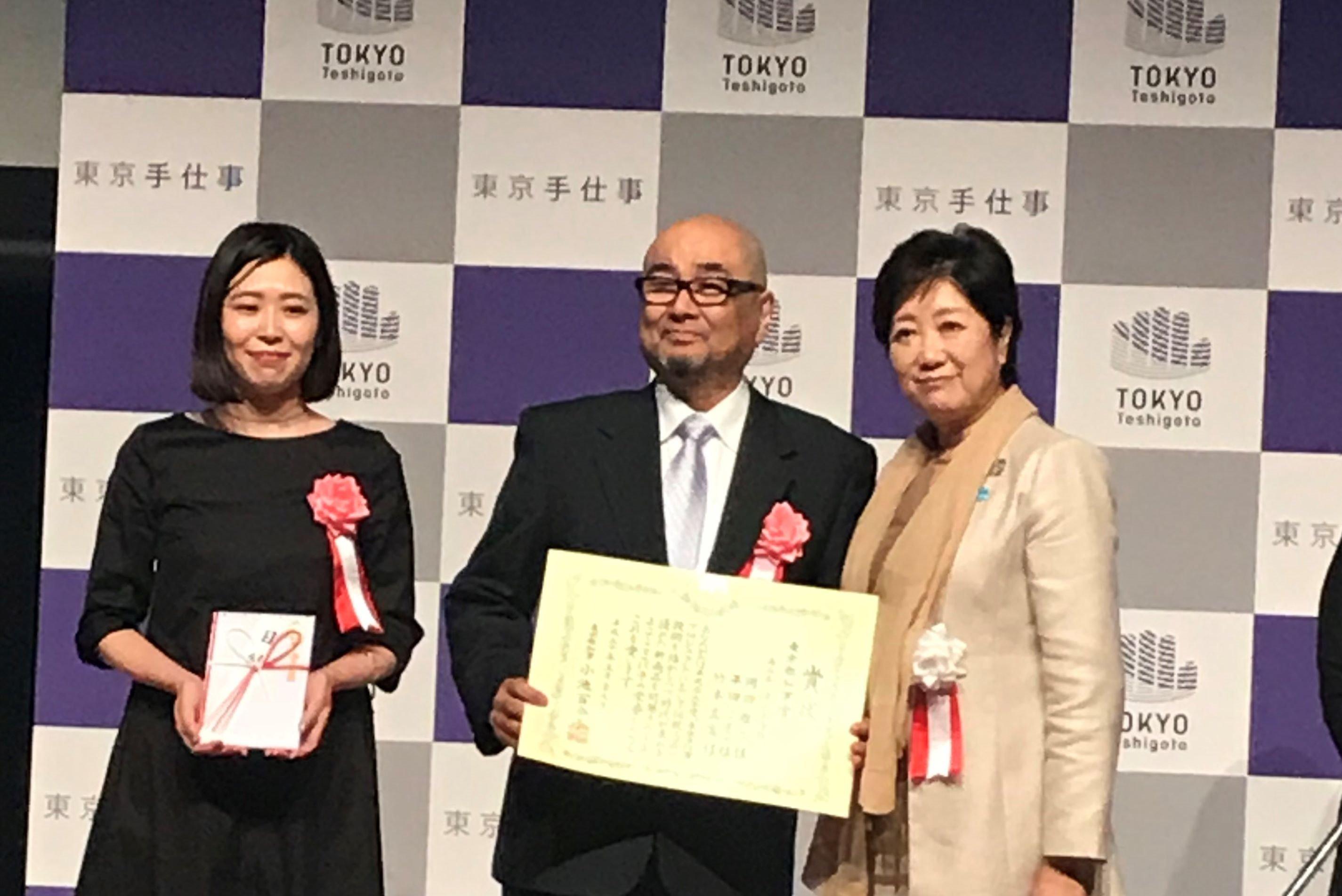 婚礼・新生活にオススメのアイテムも<br>「東京手仕事」プロジェクト商品発表会